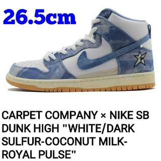 NIKE - 26.5CARPET COMPANY × NIKE SB DUNK HIGH