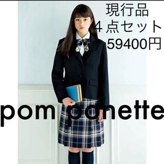 ポンポネット(pom ponette)のポンポネット フォーマル 150cm/M(ドレス/フォーマル)