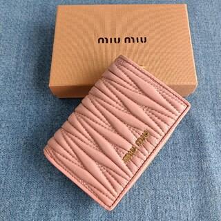 miumiu - ピンク~レディース財布❣miumiu コインケース 小銭入れ