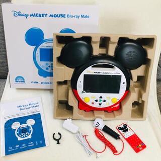 ディズニー(Disney)の最新 ミッキーメイト ブルーレイメイト DWE dwe ディズニー英語システム(ブルーレイプレイヤー)