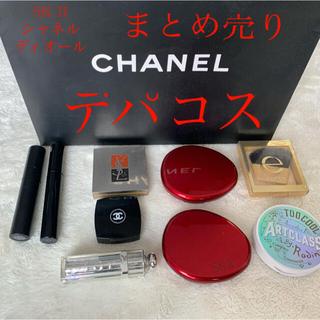 シャネル(CHANEL)のデパコス シャネル SK-II イブサンローラン ディオール コスメ まとめ売り(コフレ/メイクアップセット)