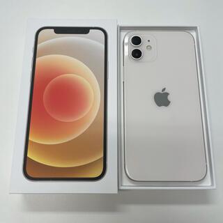 Apple - iPhone12/256GB/SIMフリー/ホワイト