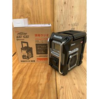 マキタ(Makita)の新製品!マキタ makita 充電式ラジオ MR002GZB 黒(ラジオ)