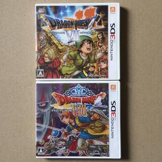 ニンテンドー3DS(ニンテンドー3DS)の【2本セット】ドラゴンクエスト 7 / 8【3DS】(携帯用ゲームソフト)