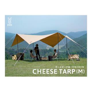 ドッペルギャンガー(DOPPELGANGER)のDOD チーズタープM TT10-739-TN 新品(テント/タープ)