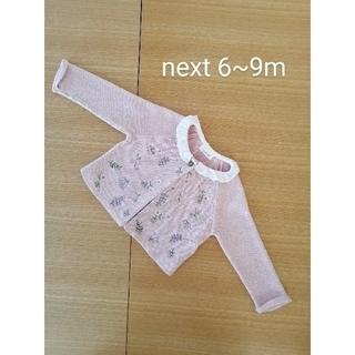NEXT - next 花柄刺繍カーディガン 6~9m 70 80