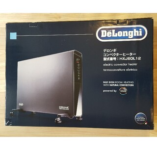 新品未開封 DeLonghi デロンギコンベクターヒーター HXJ60L12