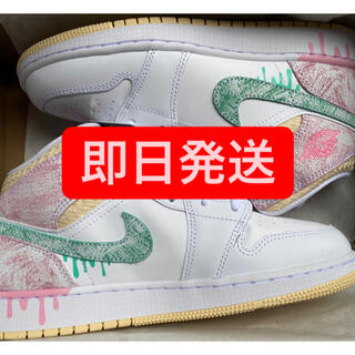 NIKE - Nike Air Jordan 1 Mid SE Paint