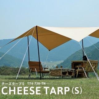 ドッペルギャンガー(DOPPELGANGER)のDOD   チーズタープS   タン(テント/タープ)