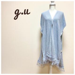 GU - 新品⭐︎定価2200円 フリンジ マルチウェイストール ブルー
