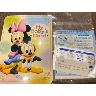 ディズニー(Disney)の手形足形台紙&発色液(手形/足形)