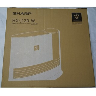 SHARP - 新品今年1月購入 シャープSHARP HX-J120-W セラミック加湿ヒーター