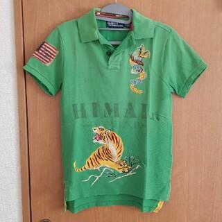 ポロラルフローレン(POLO RALPH LAUREN)のポロシャツ【ラルフローレン】(ポロシャツ)
