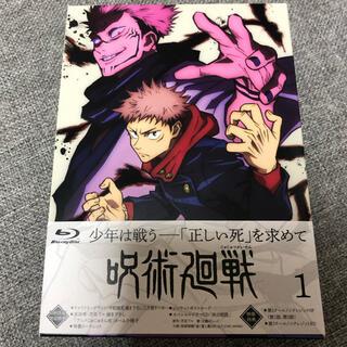 呪術廻戦 Vol.1 Blu-ray (初回生産限定版)イベントシリアルコード付