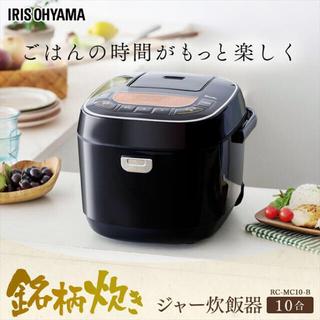 アイリスオーヤマ(アイリスオーヤマ)のアイリスオーヤマ 銘柄炊き ジャー炊飯器 10合(炊飯器)