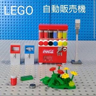 Lego - レゴ いろいろ (26)