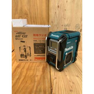マキタ(Makita)の新製品!マキタ makita 充電式ラジオ MR002GZ 青(ラジオ)