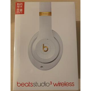 Beats by Dr Dre - 新品未開封beats  studio3  wireless ヘッドフォンホワイト