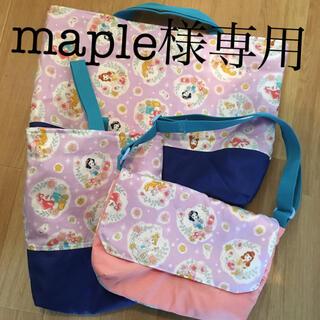 maple様専用ページ(バッグ/レッスンバッグ)