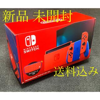Nintendo Switch - 新品 未開封 NINTENDO SWITCH マリオ レッドxブルー 本体