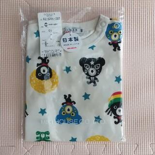 ダブルビー(DOUBLE.B)のミキハウス ダブルビー アフロ Tシャツ90cm 新品未開封(Tシャツ/カットソー)
