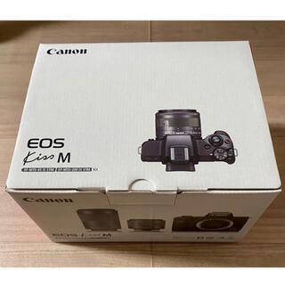 Canon - 新品未使用 EOS Kiss M・ダブルズームキット・ブラック