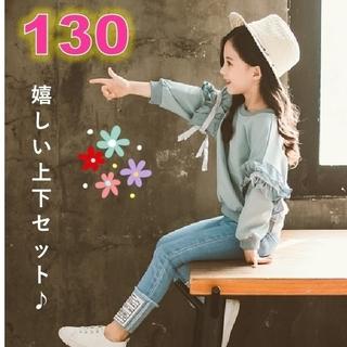 GAP Kids - キッズ 女の子 上下セット トレーナー デニムパンツ リボン 水色 130