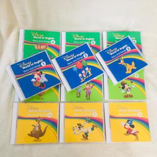 Disney - ストーリーアンドソングス CD DWE dwe ディズニー英語システム 最新版