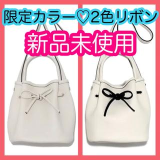 FRAY I.D - 【新品♡限定色】FRAY I.D(フレイアイディ) リボンメタルハンドルバッグ