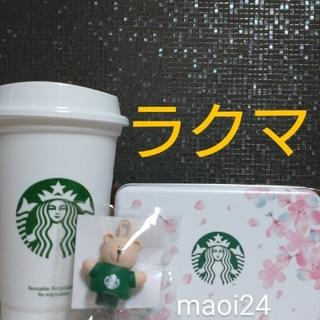 Starbucks Coffee - スターバックス リユーザブルカップ キャップベアリスタ クマ さくら クッキー
