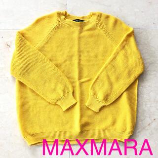 Max Mara - 美品 MAXMARA マックスマーラ イエロー 黄色 ニット