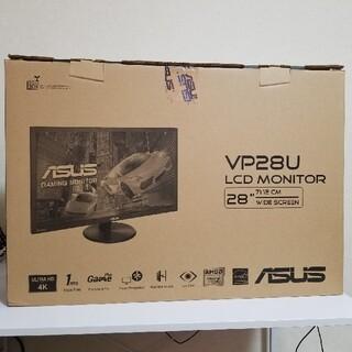 ASUS - ASUS VP28U  4K ゲーミングモニター 最終値下げ
