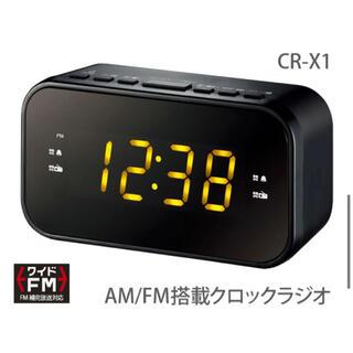 WINTECH デュアルアラーム対応クロックラジオ(ラジオ)