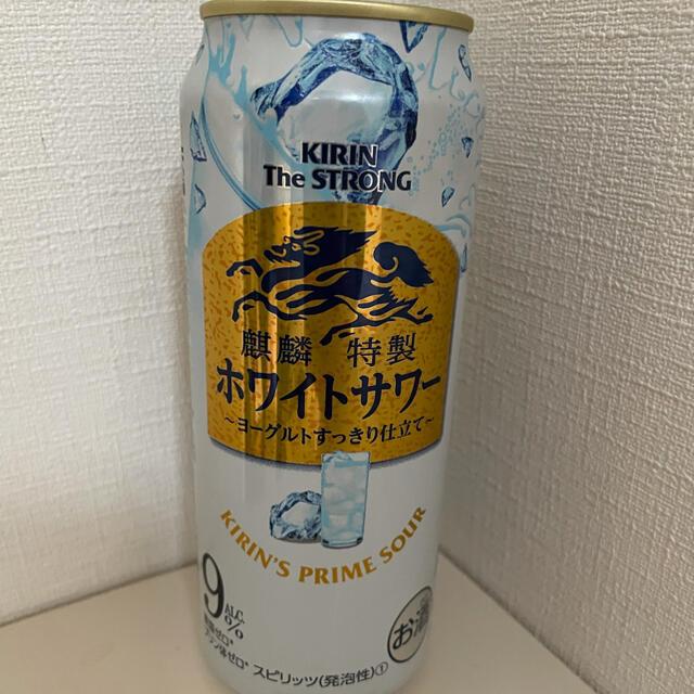 果実 酒 賞味 期限