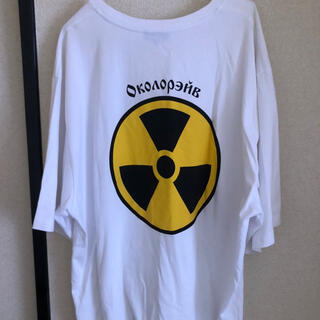 Balenciaga - ゴーシャラブチンスキー Tシャツ