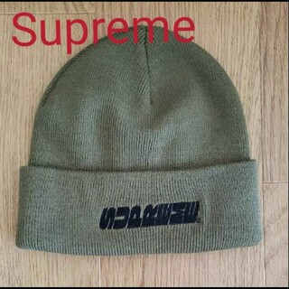 Supreme - Supremeシュプリーム19AWニット帽ビーニー カーキ色