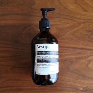 Aesop - Aesop イソップ 空ボトル 500ml 空 ※中身はありません