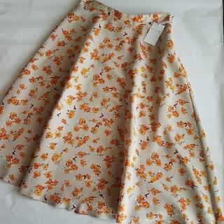 マッキントッシュフィロソフィー(MACKINTOSH PHILOSOPHY)のマッキントッシュフィロソフィー 花柄スカート ウオッシャブル 新品 未使用 (ひざ丈スカート)