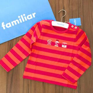 familiar - ファミリア 新品Tシャツ 110
