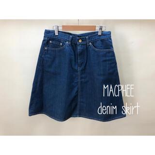 マカフィー(MACPHEE)の美品38 MACPHEE マカフィー デニムスカート 367(ひざ丈スカート)