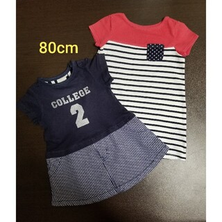 ベビーギャップ(babyGAP)のbaby GAP 80 半袖 トップス ワンピース スカート 女の子 セット(ワンピース)