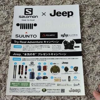 サロモン(SALOMON)のSalomon Jeep ステッカー(アクセサリー)