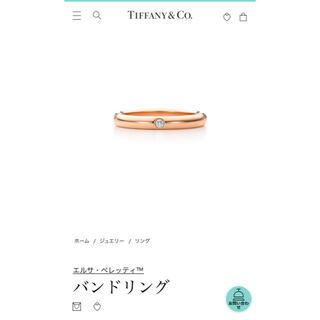 Tiffany & Co. - Tiffany エルサ・ペレッティ ローズゴールド ダイヤ バンドリング