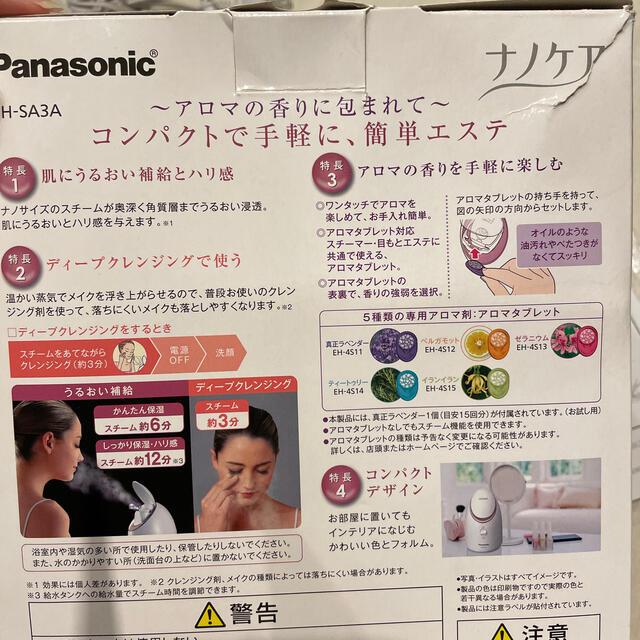 Panasonic(パナソニック)の超美品 Panasonic EH-SA3A-P スチーマー ナノケア スマホ/家電/カメラの美容/健康(フェイスケア/美顔器)の商品写真