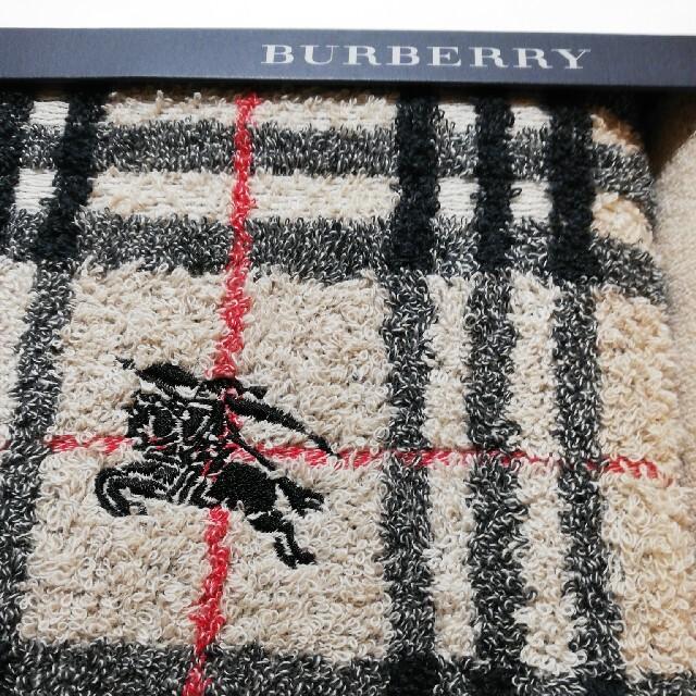 BURBERRY(バーバリー)のバーバリー タオルセット 新品未使用 インテリア/住まい/日用品の日用品/生活雑貨/旅行(タオル/バス用品)の商品写真