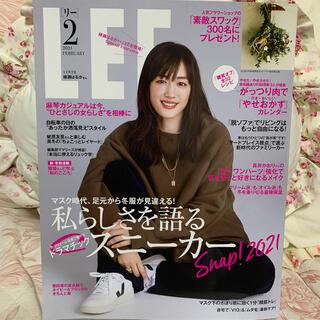 リー(Lee)のLEE 2月号(ファッション)