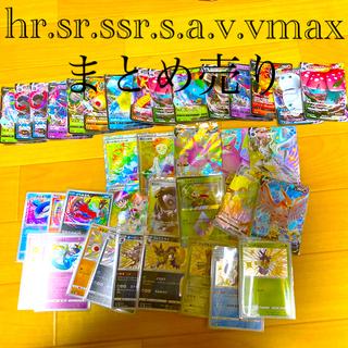 ポケモン - ポケモンカードまとめ売り