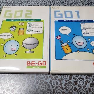 Benesse BE-GO(ビーゴ)CD-ROM(知育玩具)