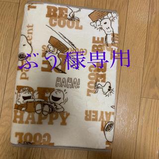 スヌーピー(SNOOPY)の新品    スヌーピー キッチンマット(キッチンマット)