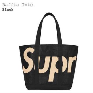 Supreme - Supreme Raffia Tote BLACK 【新品・未使用】
